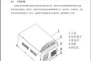 欧瑞K2000变频器操作说明书
