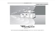 惠而浦 C2003轻松煮系统微波炉 说明书