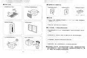 声宝 AW-2451M窗型冷气机 说明书