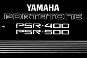 雅马哈PSR-400说明书