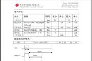 华芯EV1527遥控编码电路说明书