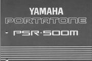 雅马哈PSR-500m说明书