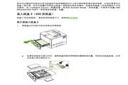 惠普LaserJet 5200L打印机使用说明书