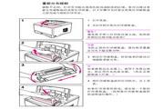 <i>惠普</i>LaserJet 5100Le打印机使用<i>说明书</i>