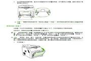 惠普CP3505激光打印机使用说明书