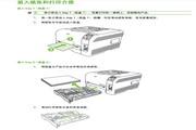 惠普CP1510激光打印机使用说明书