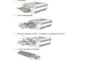 惠普CP1210激光打印机使用说明书