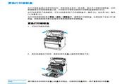 惠普5550hdn激光打印机使用说明书