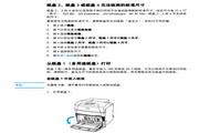 惠普5550dtn激光打印机使用说明书