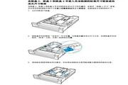 惠普5550dn激光打印机使用说明书