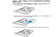惠普5550激光打印机使用说明书