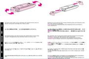 惠普3550激光打印机使用说明书