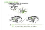惠普P2014打印机使用说明书