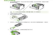 惠普P2015dn打印机使用说明书