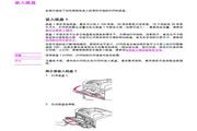 惠普4350dtnsL打印机使用说明书