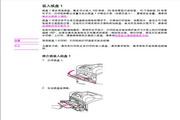 惠普4250tn打印机使用说明书