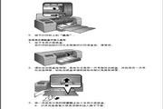 惠普B9180打印机使用说明书