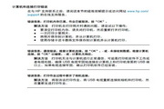 惠普Photosmart D7368打印机使用说明书