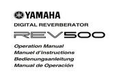 雅马哈REV500说明书
