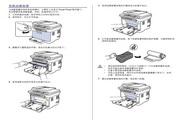 三星CLX-3175N激光打印机使用说明书