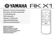 雅马哈RKX1说明书