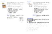 三星CLX-3160激光打印机使用说明书