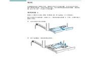 三星CLP-510激光打印机使用说明书
