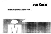 声宝 RE-C112SGM2型微波炉 说明书
