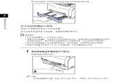 佳能LBP-3200激光打印机简体中文版说明书