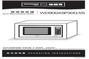 德国宝 WD900ASP30Q-5S嵌入式/座台式两用微波炉 使用说明书
