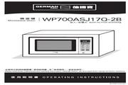 德国宝 WP700ASJ17Q-2B嵌入式/座台式两用微波炉 使用说明书