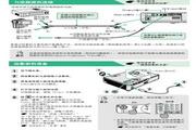 爱普生投影机EMP-760型说明书