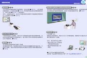爱普生投影机EMP-740型说明书