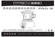 德国宝 PRO-9专业高速健康食品处理器 使用说明书