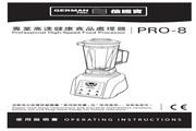 德国宝 PRO-8专业高速健康食品处理器 使用说明书