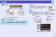 爱普生投影机EMP-X3型说明书