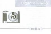Argus DC1512数码相机说明书