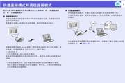 爱普生投影机DLQ-3500K型说明书