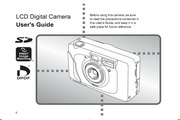 Argus DC3510数码相机说明书