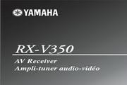 雅马哈RX-V350说明书