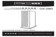 德国宝 OZ-280臭氧高温消毒柜 使用说明书