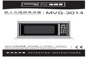 德国宝 MVG-3014嵌入式/座台式两用微波炉 使用说明书