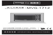 德国宝 MVG-1712嵌入式/座台式两用微波炉 使用说明书