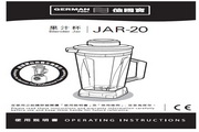 德国宝 JAR-20电动果汁杯 使用说明书