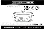 德国宝 GMD-65保健养生锅 使用说明书