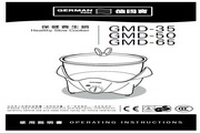 德国宝 GMD-35保健养生锅 使用说明书