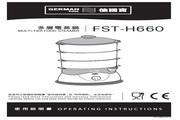 德国宝 FST-H660多层电蒸锅 使用说明书