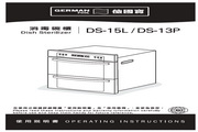 德国宝 DS-15L嵌入式消毒碗柜 使用说明书