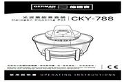 德国宝 CKY-788光波万能煮食锅 使用说明书
