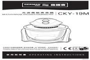 德国宝 CKY-19M光波万能煮食锅 使用说明书